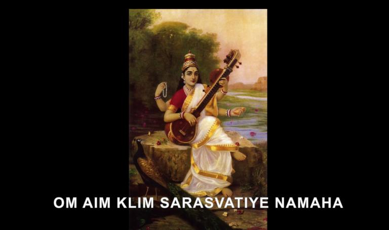saraswati mantra meditation